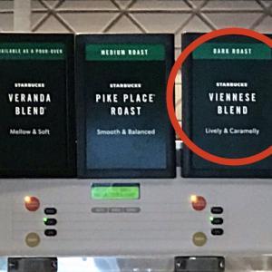 Viennese (ヴィエニーズ)coffee ☕️の意外な事実