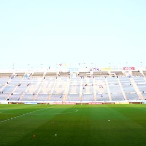 【ジュビロ磐田】2020年の試合日程を見て