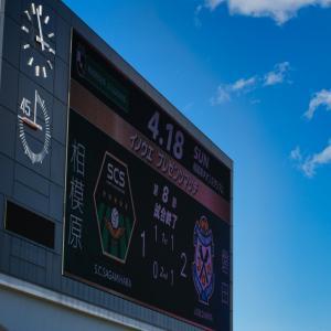 【ジュビロ磐田】2021 J2 #8 vs相模原、現地観戦 ルキアン無双で三連勝