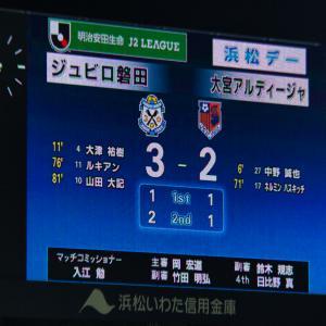 【ジュビロ磐田】2021 J2 #9 vs大宮、今季初ホーム観戦 逆転で4連勝を飾る