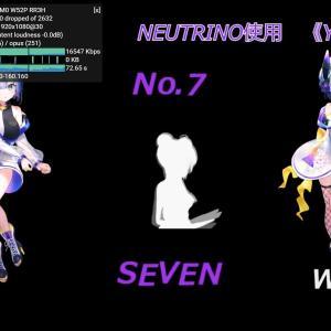【NEUTRINO No.7(NSF版 vs WORLD版)】《YURIちゃん》