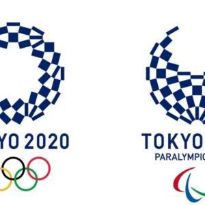 東京2020オリンピックですでに熱戦が繰り広げられています