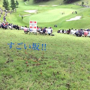 ゴルフ観戦旅行で富士の裾野へ