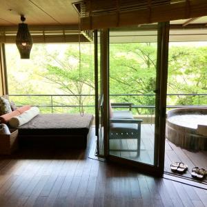 はじめての箱根旅 箱根吟遊の露天風呂付き客室と湯処月音 ☆(๑˃̵ᴗ˂̵)☆