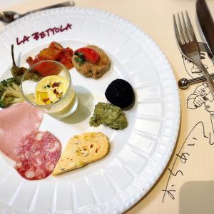 記念日ランチはイタリアン ♪(*^^)o∀*∀o(^^*)♪