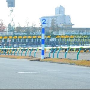 福島競馬に行ってみた