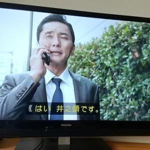 【テレビ】いい味出してる_孤独のグルメ