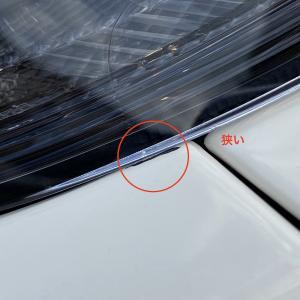 ヘッドライトとフロントバンパーの接触で塗装が剥げる不具合が発生 CIVIC TYPE R(FK8 後期)
