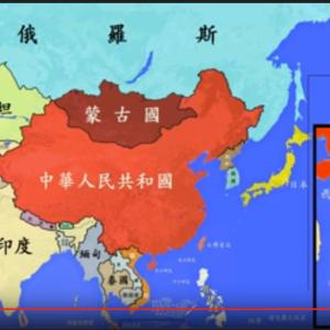 【中国とは】中国(中華)の歴史から日本を考える