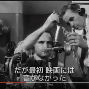 【映画】本物の映画をここに『ようこそ映画音響の世界へ』