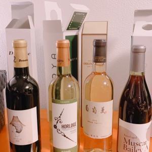 ふるさと納税で頂いた山梨ワイン
