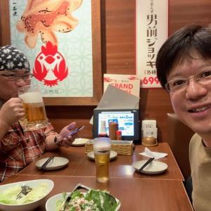 藤沢に飲みに行きました! / 南雲時計店公式ブログ