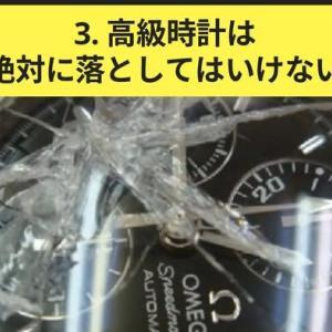 時計を長持ちさせる秘訣 - 3 / 南雲時計店【公式】ブログ