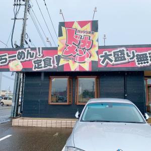 『ドカメン』と『じょんのび』に行ってきました / 南雲時計店【公式】三代目ブログ