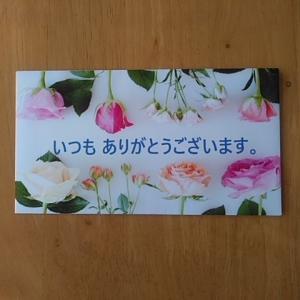 ハンドメイドの封筒作ってみました。