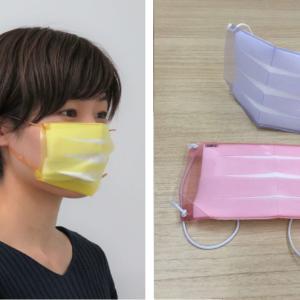 アパレルアイ「洗えマスク」買い逃したよー。