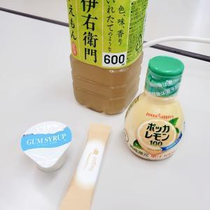韓国発アイドル水を飲んでみた。