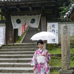 アンティークの百合の絽小紋で、松尾寺へ