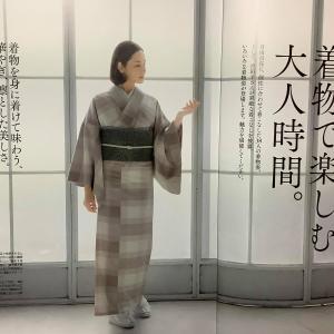 吉田羊さんに上田紬をお召し頂きました!
