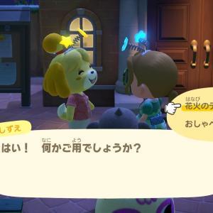 【Nintendo】Nintendo Direct 2021.9.24