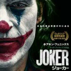 映画「JOKER」