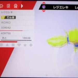 ポケモン剣盾 第2回 DLC大型アップデート 新登場ポケモンご紹介