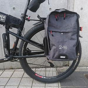 Two Wheel Gear PANNIER BACKPACK