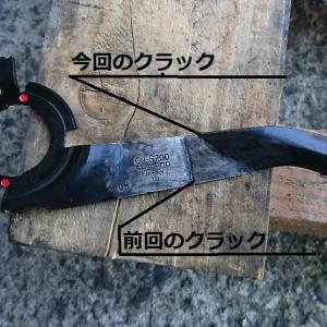 Alfine カセットジョイントの破損と修理