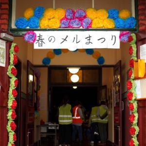 春のメルまつり the Little Japanese Day