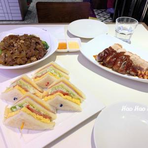 ・台北駅・【太興茶餐廳】料理も美味しい&可愛らしいレトロ香港茶餐廳をご紹介~♪【お食事編】