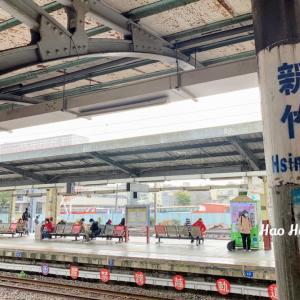 ・台北駅・【プチトリップ・新竹①】世運食品のおこわ&小さなハプニングたち♪【お出かけ編】
