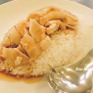 ・台北駅・【鑫燿鑫】プリプリチキン+甘ダレで最強の一皿!おススメの好吃鶏肉飯♪