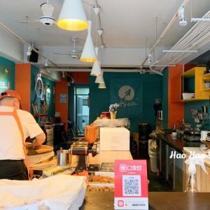 ・圓山・【Vis cafe-花博店】台湾式おにぎり(飯糰)を買ったお店がナイスでした♪