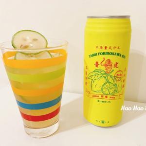 ・おうちごはん・【臺虎・Formosawa(臺式檸檬沙瓦)】家飲みが楽しくなるレモンサワー♪
