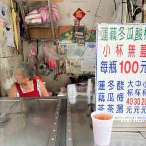 ・雙連・【雙連古店蓮藕茶】何これ!おいしい!いもむしさんの看板が可愛い店の蓮根茶を飲む♪