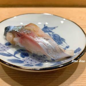 ・國父紀念館・【平壽司】リピ確定❤︎ お誕生日はお寿司でお祝い!兵庫産の鯖も食べました♪