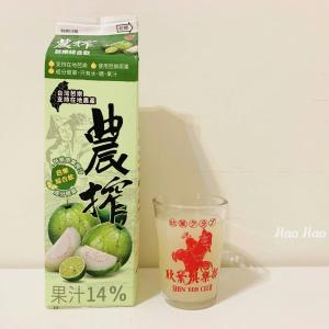 ・発見・【わぉ!美味しい~★】お気に入りの台湾ドリンク&糖質ゼロ・臺虎生ビールをご紹介♪