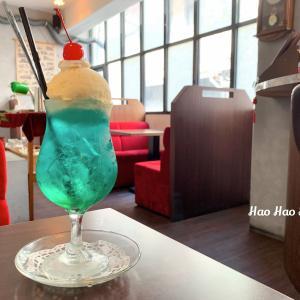 【日向洋食 Hinata】4月訪問★士林夜市の路地裏にある昭和レトロな洋食店(劍潭)♪
