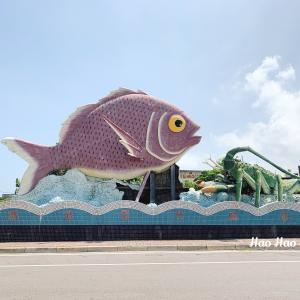 【大人の遠足~①】竹圍漁港で買い物&魚市場で味わう海鮮料理~♪