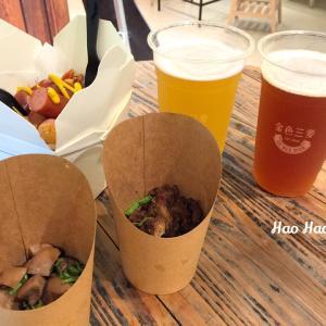 ・台北駅&京站・【金色三麥】フードコートエリアで楽しめるビール&お手軽おつまみ♪【ちょい飲み編】