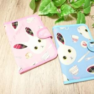 母子手帳・お薬手帳など マルチに使えるケース! ありすのうさぎ柄 ブルー (*^▽^*)♪