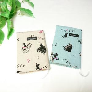 黒猫とピアノ柄で ブックカバー 2色 (*^▽^*)♪