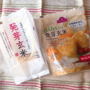 食生活の見直し①「玄米生活始めました」