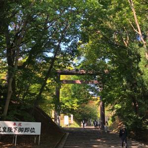 北海道神宮へお参り