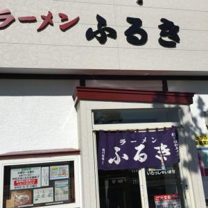 旭川ラーメン、ふるき。極上の味噌と接客がオススメ