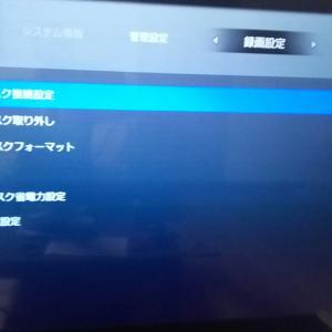 ひかりTVはレコーダーに録画ができない?録画にはハードディスクが必須