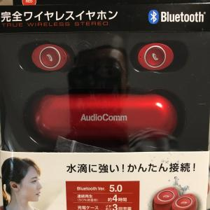 完全ワイヤレス(Bluetooth)イヤホンHP-W500N-Kのレビュー