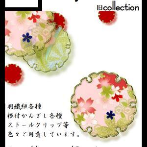 サークル【collection】につきまして。