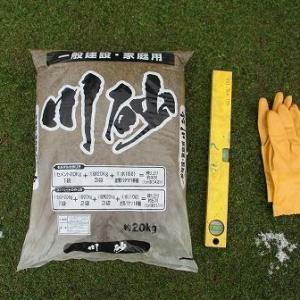 クラピアは今の時期にしっかり土壌改良しよう