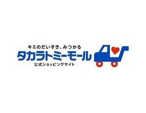【予約受付中】タカラトミーモール 2020年04月発売トミカが予約解禁!(2020/2/28)
